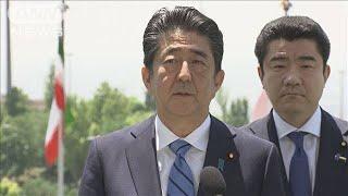 ハメネイ師 会談で「核製造も使用もしない」(19/06/14)