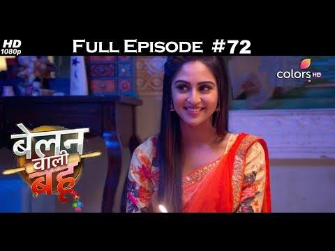 Belanwali Bahu - 23rd April 2018 - बेलन वाली बहू - Full Episode