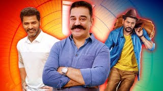 "Prabhu Deva & Kamal Haasan Blockbuster Hindi Dubbed Comedy Movie ""Kaathala Kathala"""