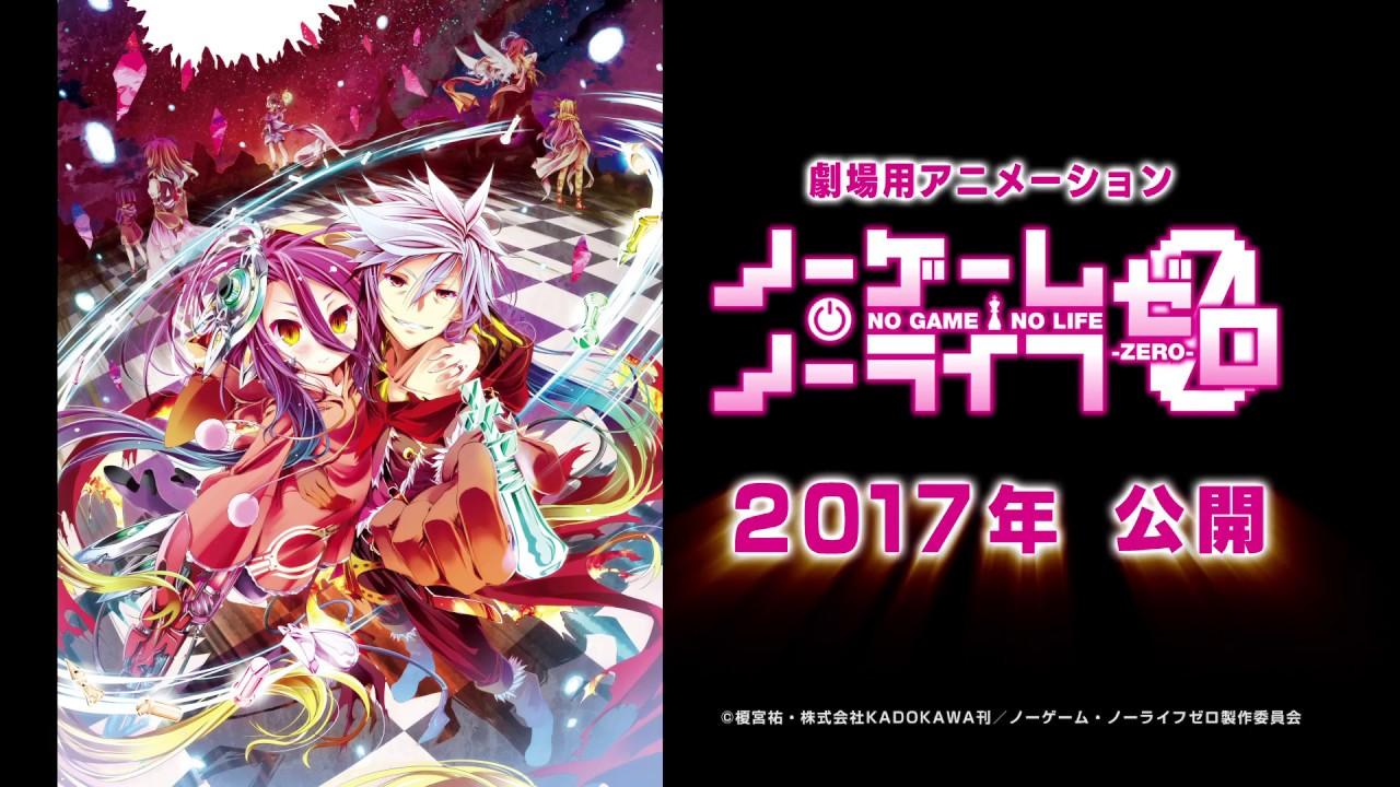 ノーゲーム ノーライフ アニメ公式サイト