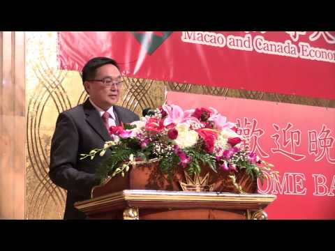 Macao and Canada Economic and Trade Association