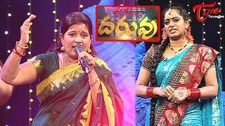 "Rasamayi ""DARUVU"" || Telugu Folk Songs || Episode 6 || Part 02"