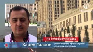 Армянская делегация в Баку