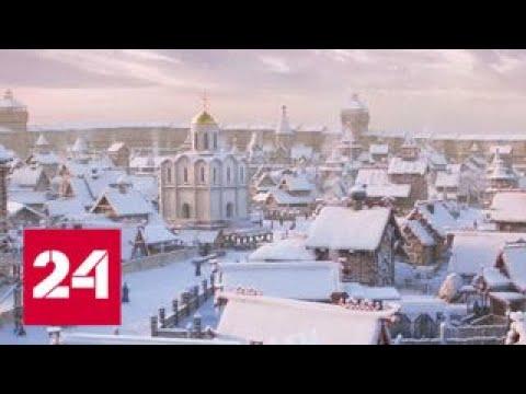 Ярмарки, катки и выставки: Москва готовится к Новому году - Россия 24