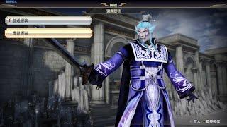 無雙OROCHI 蛇魔3 Ultimate 曹操聯合突襲偽覺醒Mod (WO4U Cao Cao Strikeforce Mod)