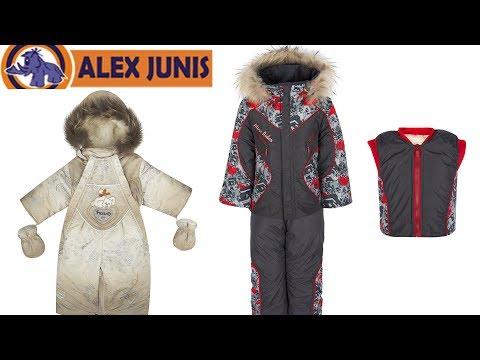 Зимняя детская одежда от производителя Алекс Юнис