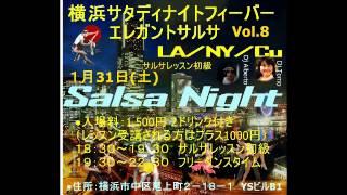 横浜サタディナイトフィーバーのエレガントサルサ1月31日(土) Salsa New York Style