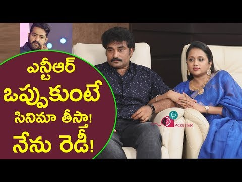 suma rajiv kanakala about jr ntr | Anchor...