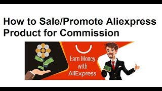 How to Sale Promote Aliexpress Portal Products for Commission Urdu Hindi