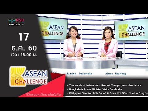 ASEAN Challenge : 'First They Killed My Father' Earn Foreign Language Globe Nods