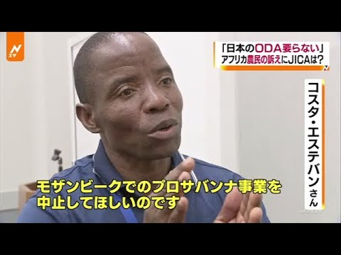 【Nスタ】北海道は小中一斉休校へ、新型コロナ 感染拡大 from YouTube · Duration:  4 minutes 6 seconds