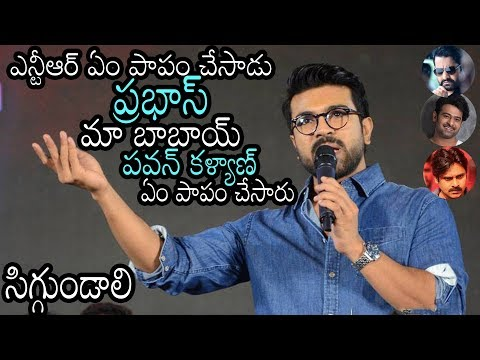 Ram Charan Sensati0nal Comments On Media Channels | Naa Peru Surya Pre Release Event | Daily Culture