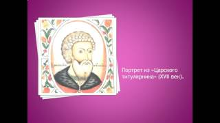 Презентация Иван III
