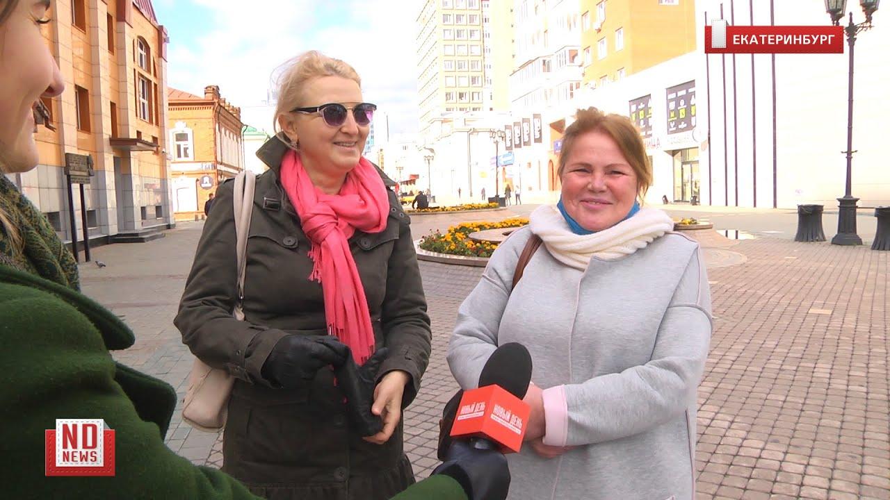 Кто же мэр Екатеринбурга – Куйвашев или Высокинский? Мнения горожан разошлись