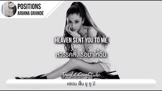 แปลเพลง positions - Ariana Grande
