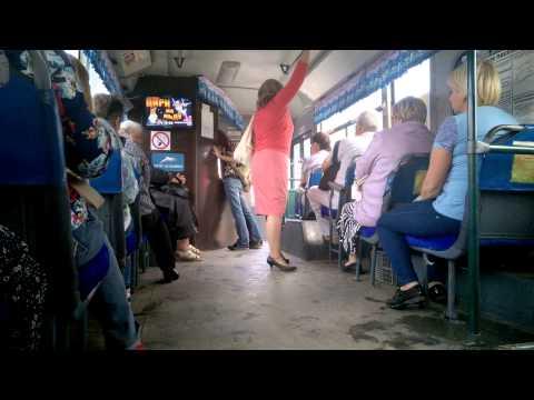 знакомство в автобусе секс истории
