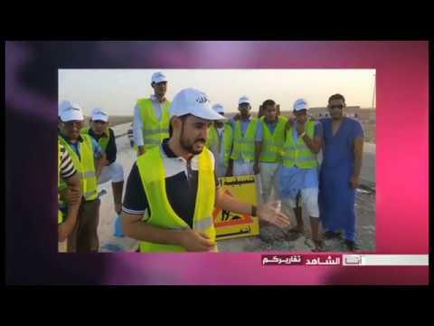 أنا الشاهد: تطورات صيانة الطريق بين روصو ونواكشوط  - نشر قبل 4 ساعة
