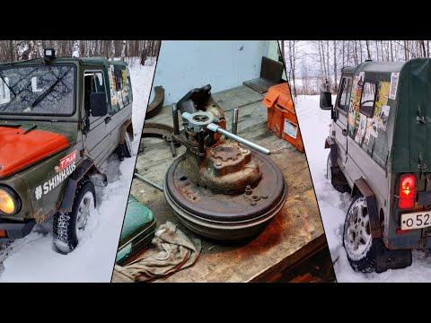 Лесные приключения. Поломки. Лесной ремонт. Срезало шпильки колесного редуктора на ЛуАЗе