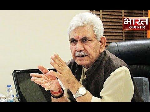 Ghazipur - SP-BSP गठबंधन पर रेलमंत्री Manoj Sinha का बयान
