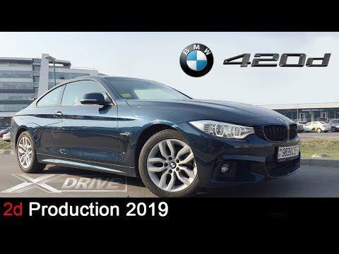 BMW 420d купе. Те же яйца, только 2 двери.