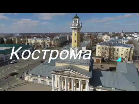 Достопримечательности Костромы (Центр города)