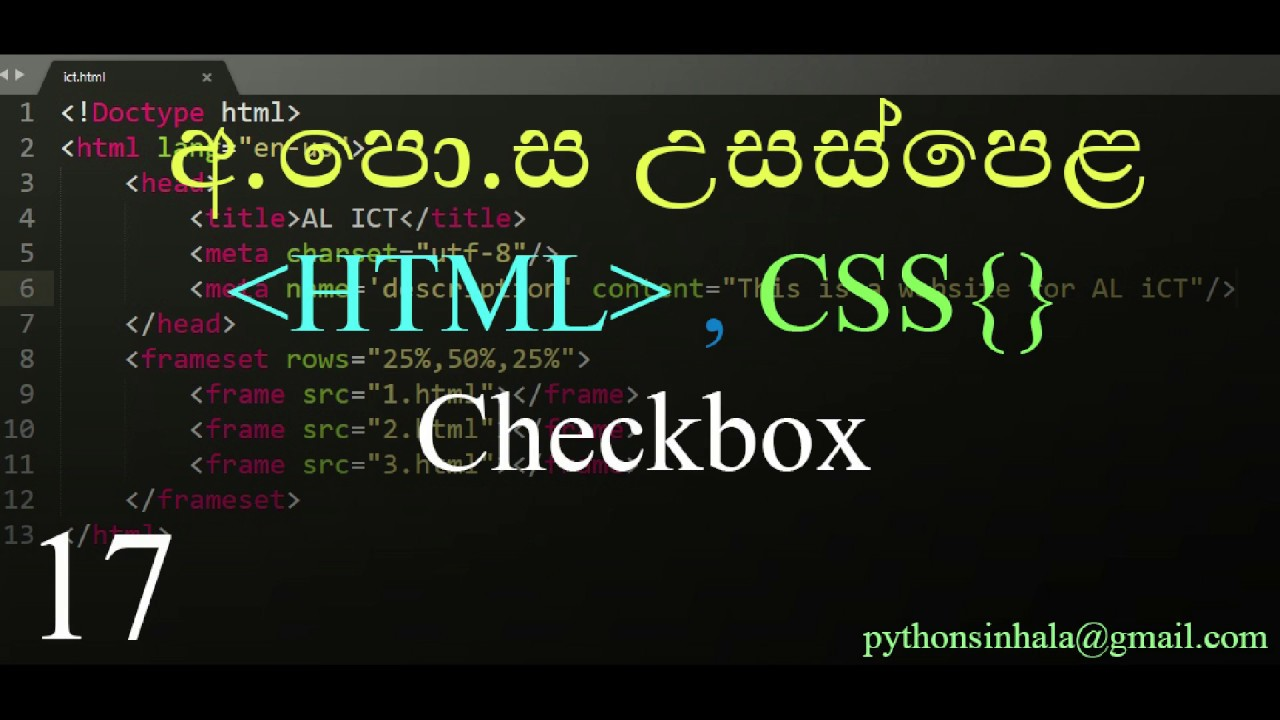 17 HTML select,checkbox - YouTube