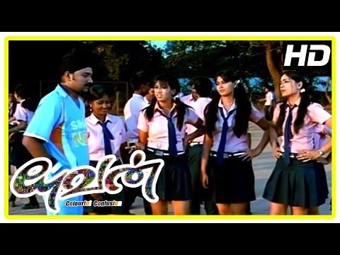 Yuvan Tamil movie | scenes | Siddharth and friends thrown out of pub | Aishwarya