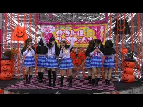 ぱすてる! 第59回ロコフェス ♪ START:DASH!!