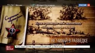 Партизаны Украины. Великая Отечественная Война. Документальный фильм
