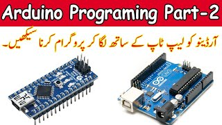 How To Connect Arduino To Computer!Arduino Basic  Programing Part#2