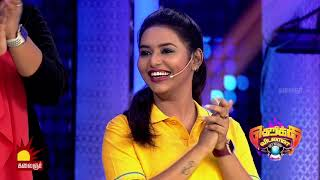 Therika Vidalama | Game Show | Holiday Special | Kalaignar TV
