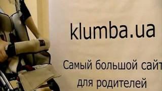 Бампер коляски Hartan Buggy iX1(Портал http://klumba.ua/ представляет обзор коляски Hartan Buggy ix1.