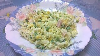Сытный салат из пекинской капусты за 15 минут.