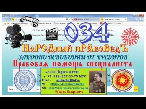 Интернет банкинг ОАО БНБ-Банк