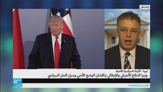 سياسة أمريكية جديدة في ليبيا؟