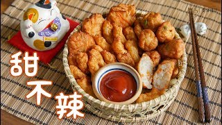 [Eng Sub] Fried Fish Cake 咬一口刚炸出来的甜不辣,呼哧出偶像剧里幸福的白气【曼食慢语】*4K
