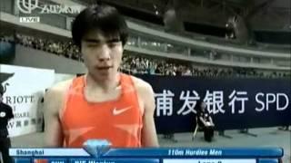 (2011年5月15) 劉翔第一次用七步起跑獲得冠軍(13秒07)2011年國際田聯鑽石聯賽