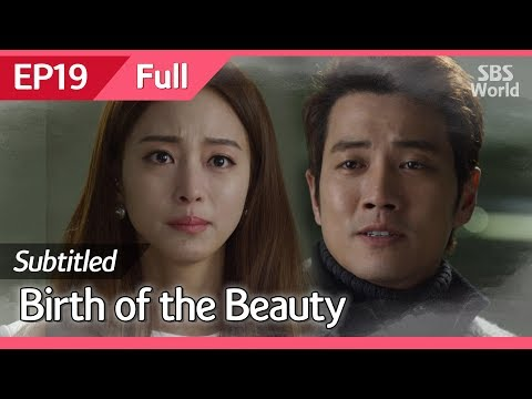 [CC/FULL] Birth of the Beauty EP19 | 미녀의탄생