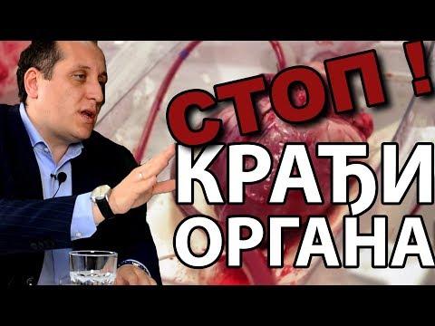 O ratu za Kosovo – advokat Pušica o izdaji Vučića i Dačića (SRBOVANjE)