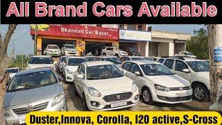 Used Cars For Sale.सोच से भी हटकर कम चली हुई गाड़ियां|Ertiga,Innova,Duster,Polo,TUV300(Auto)BCBV237
