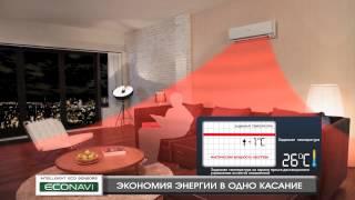 Инновационные кондиционеры Panasonic(Panasonic, инновации бытовых кондиционеров Панасоник http://www.polel.ru/, 2013-03-21T16:53:50.000Z)