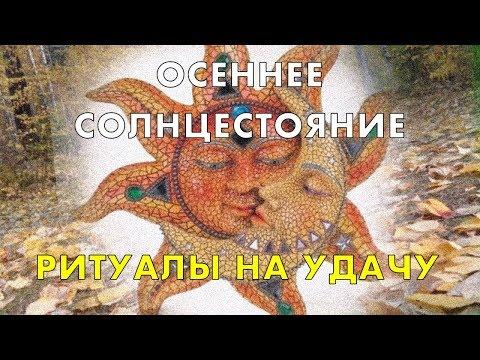 Ольга герасимова астрологический канал в ютубе mr