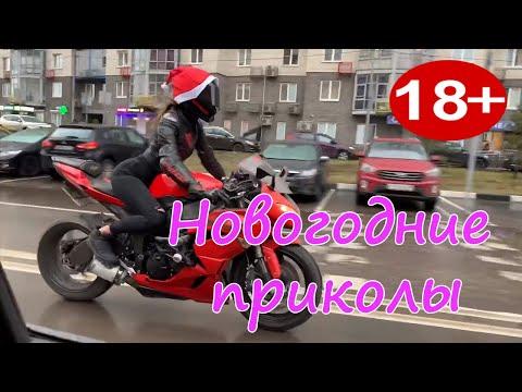 21 МИНУТА СМЕХА ДО СЛЁЗ  ЛУЧШИЕ РУССКИЕ ПРИКОЛЫ 2020 НОВОГОДНИЕ ПРИКОЛЫ  ПРИКОЛЮХА #43