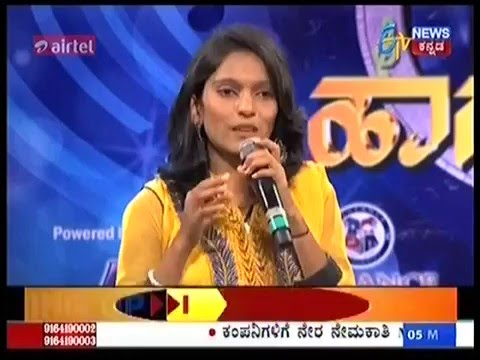 yede thumbi hadidenu amulya -SPB sir WITH Amulya M mysore - DEHAKE HUSIRE SADA BARA