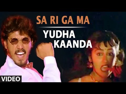 Sa Ri Ga Ma || yuddha kanda II Ravichandran & Poonam Dhillon