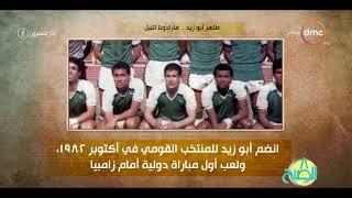 8 الصبح - فقرة أنا المصري عن ...