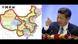 【中國情報】习近平决战诸侯,12省一把手换人20160902