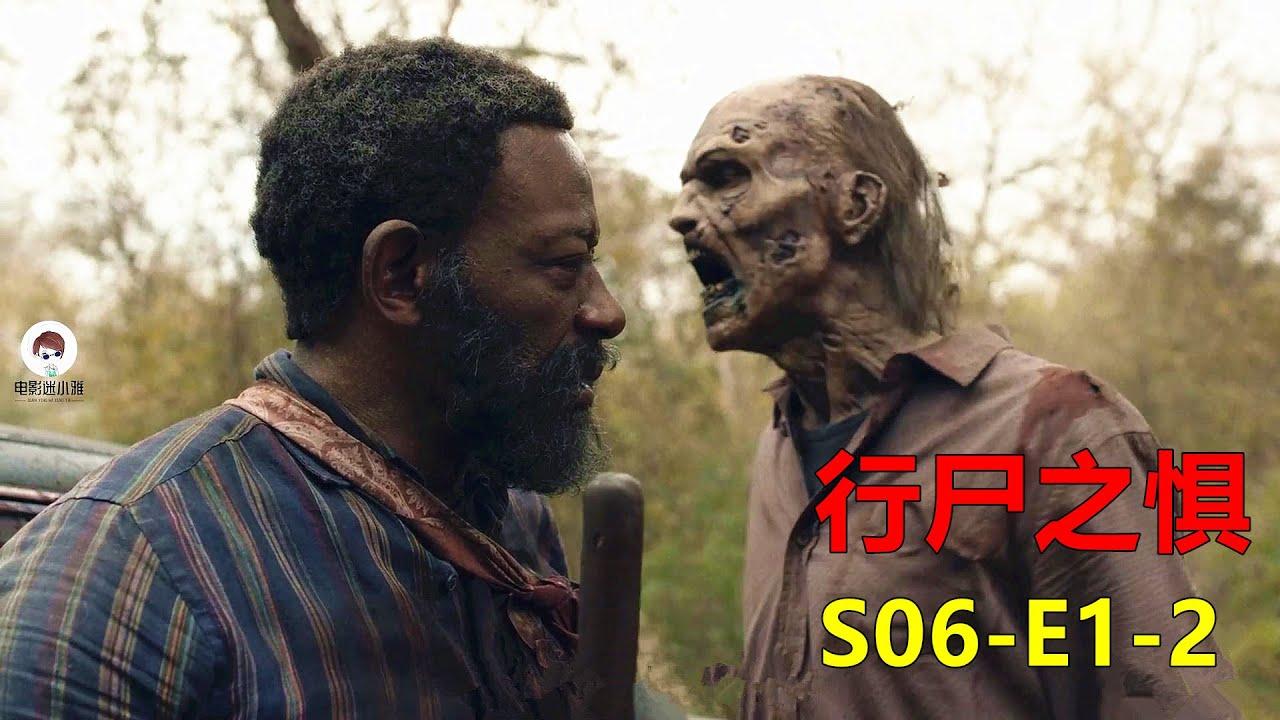 摩根一改往日的大圣人形象,犹如瑞克附体一般,成为团队灵魂人物,美剧《行尸之惧》第六季01-02集