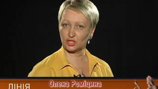 видео Кропивницкий форум (Кировоградский форум) :: Радиационный фон