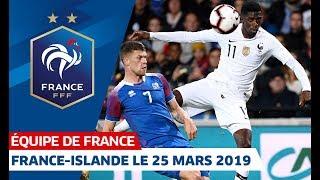 France - Islande au Stade de France, Equipe de France I FFF 2018